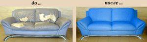 Перетяжка диванов на дому в Вологде недорого